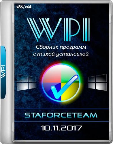 WPI StaforceTEAM 10.11.2017 (x86/x64/RUS)