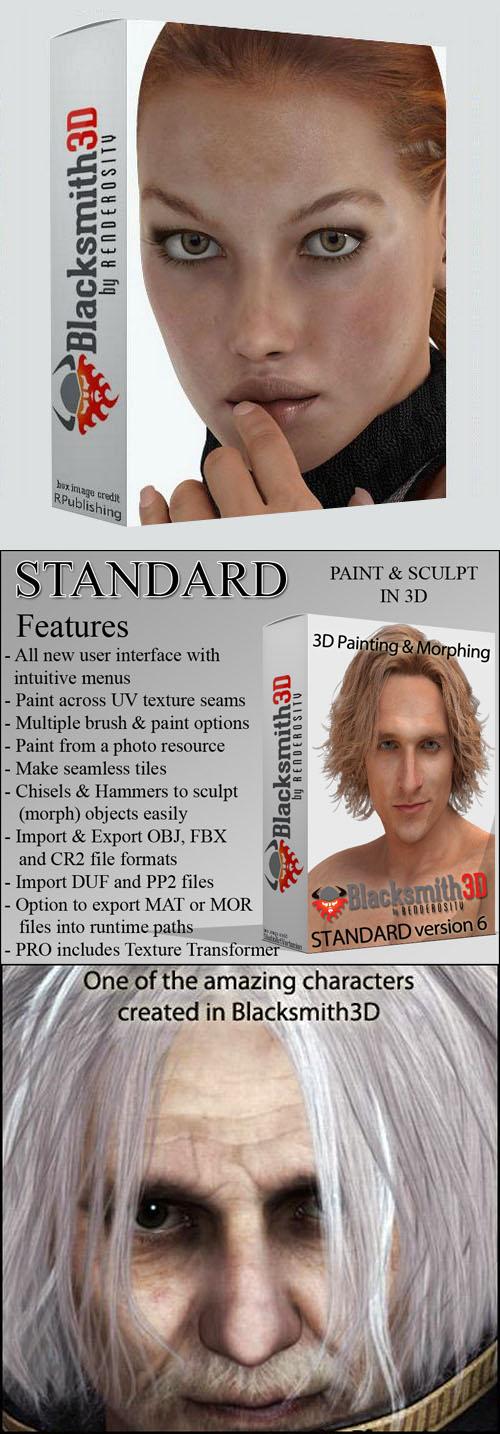 Blacksmith3D Standard 6.3.1.0 (+ Portable)