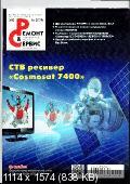 http://i98.fastpic.ru/thumb/2017/1103/24/c3c6f3c4b35e102a8ff0d44cdf8a5924.jpeg