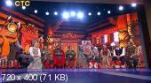 Уральские пельмени. По тёщьему велению (2017.11.03) SATRip