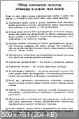 http://i98.fastpic.ru/thumb/2017/1106/bc/50f25110a768b9367581a0cec56868bc.jpeg