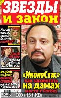 http://i98.fastpic.ru/thumb/2017/1107/66/6156f37458bf89db05ec0ae245913266.jpeg