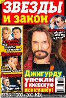 http://i98.fastpic.ru/thumb/2017/1107/d3/aa4a4f48a42bd56c07cc4f4790ccb5d3.jpeg