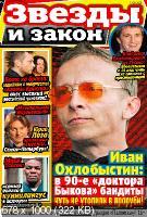 http://i98.fastpic.ru/thumb/2017/1107/f0/920b72d229a860baac10a2d8f7da9df0.jpeg
