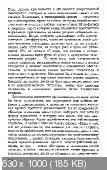http://i98.fastpic.ru/thumb/2017/1112/bc/bbb25c32b0a386630265680f16cfc8bc.jpeg