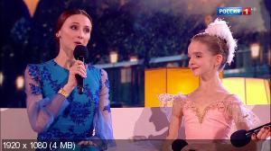 Конкурс Юных Талантов 'Синяя Птица' [эфир от 12.11] (2017) HDTV 1080i
