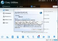Glary Utilities Pro 5.87.0.108 RePack+portable