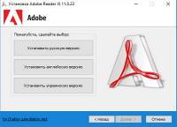 Adobe Reader XI 11.0.23 RePack