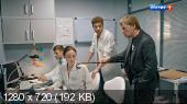 Доктор Рихтер [Сезон: 1] (2017) WEBRip 720p