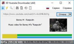 3D Youtube Downloader 1.16.1 - скачает видео клипы с YouTube