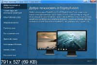 DisplayFusion 9.2 Beta 3 (Multi/Rus)