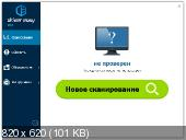 Driver Easy Professional Portable 5.5.5.4057 RUS FoxxApp