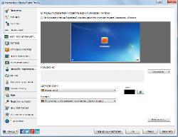DisplayFusion Pro 9.1 Final