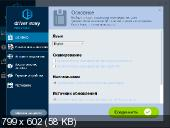Driver Easy Pro 5.5.5.4057 RePack (& Portable) by elchupacabra [Multi/Ru]
