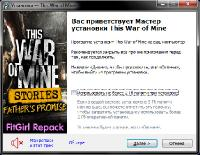 This War of Mine: Anniversary Edition [v 4.0.0] (2014) PC | RePack от FitGirl
