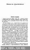 http://i98.fastpic.ru/thumb/2017/1118/49/574c098e9529101e99368ad92e92dc49.jpeg