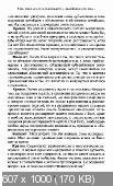 http://i98.fastpic.ru/thumb/2017/1118/be/cb4486df6843b9ad0bebcb6f06441dbe.jpeg