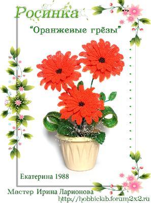 http://i98.fastpic.ru/thumb/2017/1119/f9/e9ec29108aece32532af0bf3ed2ef5f9.jpeg