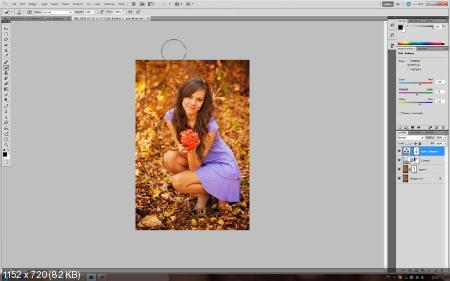 Сочный цвет осени. Обработка фотографий (2017) HDRip