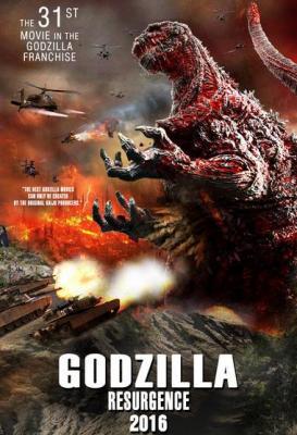 Годзилла: Возрождение / Shin Gojira (2016) BDRip 1080p
