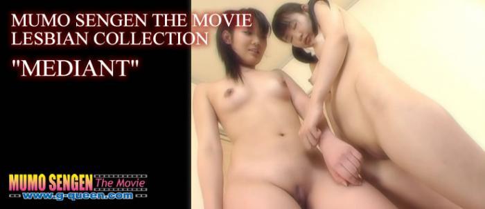 G-Queen Chihiro.Nitta.and.Erina.Suenaga.Mediant.Lesbian - idols