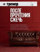 http://i98.fastpic.ru/thumb/2017/1123/c4/4b8b8c5fef2870abd099f0dcc692c3c4.jpeg