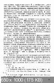 http://i98.fastpic.ru/thumb/2017/1124/c5/8f0ec9f05cb46a3dce52e22cc7c431c5.jpeg