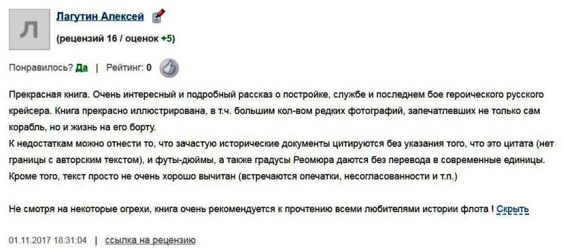 http://i98.fastpic.ru/thumb/2017/1125/1d/c707eb2ed4055fe4250a56fd7e651a1d.jpeg