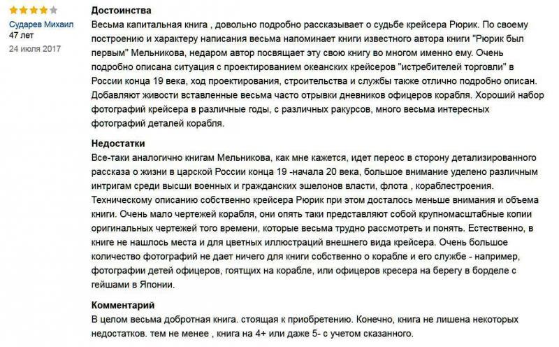 http://i98.fastpic.ru/thumb/2017/1125/3f/4d6e0075b17c251d1caf9b101860c03f.jpeg
