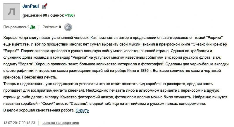 http://i98.fastpic.ru/thumb/2017/1125/8d/b94dcb00553086375745ab3d4070358d.jpeg