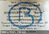 http://i98.fastpic.ru/thumb/2017/1125/bb/9e793bfcdfffe063bfbd06175c5f29bb.jpeg