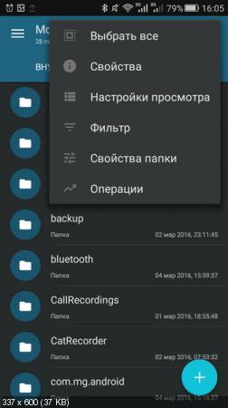 Solid Explorer v2.3.0 + Plugins (Android)
