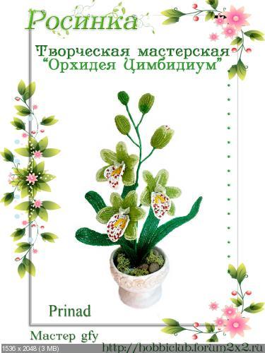 http://i98.fastpic.ru/thumb/2017/1126/d8/d4b81ef1dcfb7ee2418ba21d57ed52d8.jpeg