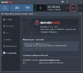 Bandicam 4.0.2.1352 RePack (& portable) by KpoJIuK (2017) (x86-X64) [Multi/Rus]