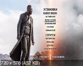 http://i98.fastpic.ru/thumb/2017/1129/45/fb292d1ae251593dfb54bc693525ce45.jpeg