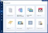 Acronis True Image 2018 Build 10410 RePack by KpoJIuK (2017) (x86-X64) [Multi/Rus]