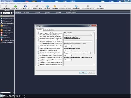 RadioMaximus 2.21.6 RePack (& Portable) by elchupacabra