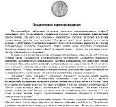 http://i98.fastpic.ru/thumb/2017/1201/9d/367f34be7ef15606586e8065b17d849d.jpeg