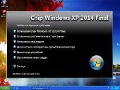 Chip XP 2014 Final DVD [Ru]