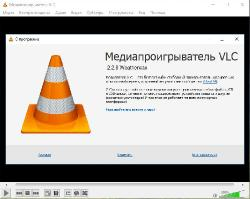 VLC Media Player 2.2.8 Final RePack+portable