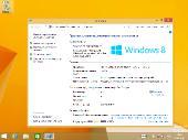 Windows 8.1 with Update [November 2014] - Оригинальные образы от Microsoft MSDN [Ru]