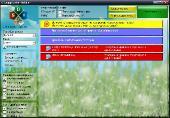 SamDrivers 17.11 - LAN [Multi/Ru]