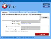 YouTube Video Downloader PRO 5.9.0 (20171128) RePack by вовава (x86-x64) (2017) [Eng/Rus]