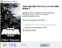 Arma 3: Apex Edition [v 1.78.143717 + DLCs] (2013) PC | RePack от FitGirl