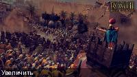 Total War: ROME II - Emperor Edition (2018/RUS/ENG/RePack by xatab)