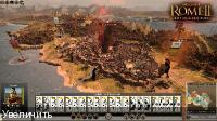 Total War: ROME II - Emperor Edition (2017/RUS/ENG/RePack by xatab)