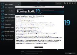 Ashampoo Burning Studio 19.0.0.25 RePack+portable