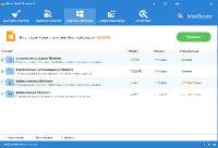 Wise Disk Cleaner 9.59.683 + Portable