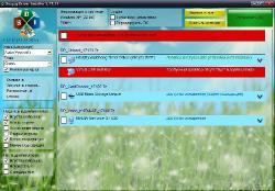 SamDrivers 18.11 - Сборник драйверов для Windows