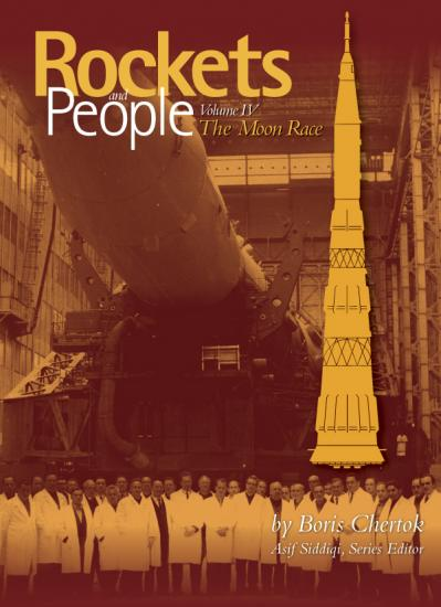 Rockets and People Volume IV The Moon Race